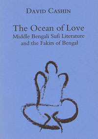 The ocean of love