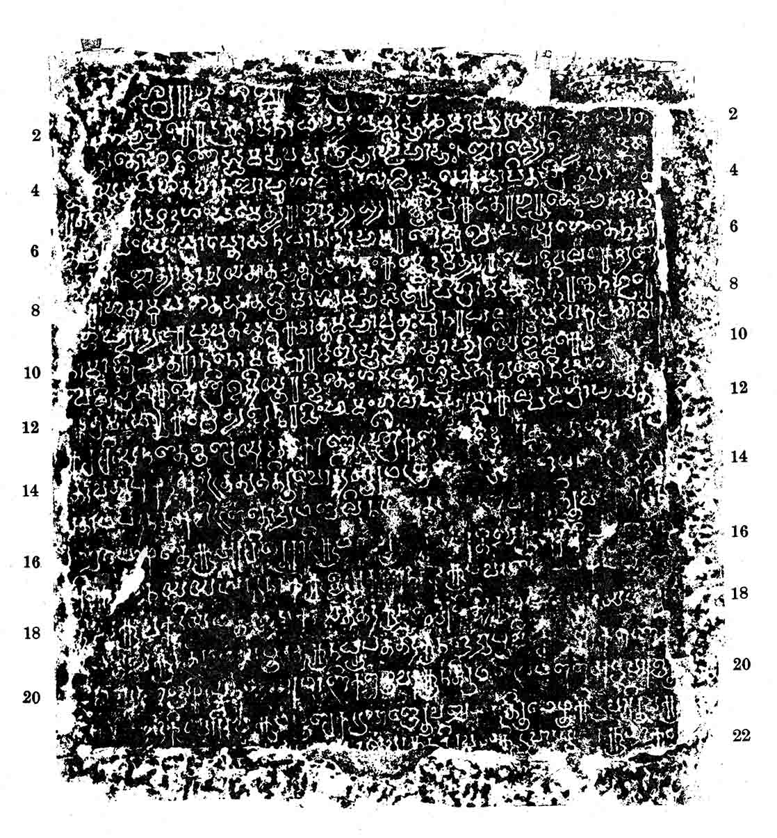 L'inscription de Vaḷabha « Caturānana » à Tiruvoṟṟiyūr (district de Tiruvallur, Tamil Nadu) : autobiographie en forme de parcours initiatique d'un guerrier devenu ascète