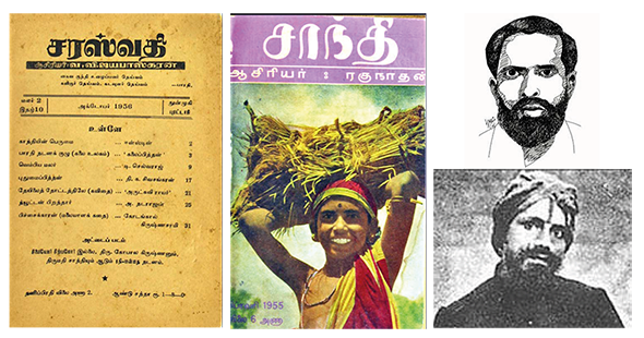 Progressivism in Tamil Literature